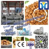 hot selling and assorted farm machinery shellers for nut shell processing hazelnut shell removing machine 0086-