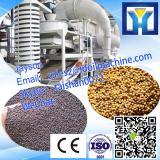 High Speed Wheat Screening Machine   Grain Screening Machine Price   Rice Cleaning Machine