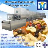 High quality microwave tunnel type corn grain drying roaster equipment