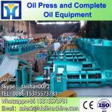 1-20TPH palm fruit bunch oil process machinery