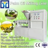 1-10TPH palm fruit bunch oil process machine