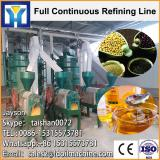 Qie brand vegetable seeds oil refining machine