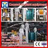 QI'E Brand peanut oil Extraction Machine