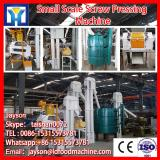 Wide application oil palm processing machinery
