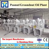 High efficiency palm oil separator plant