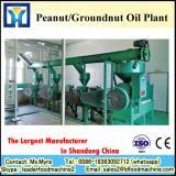 High efficiency of palm oil mill screw press machine
