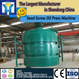 High efficiency palm oil processing to rbd palm oil machine