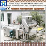 With 33 years history hign oil yield palm oil production companies/palm oil press