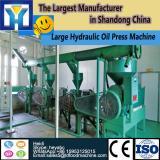 Hot sale 40kg - 60kg/h vacuum screw type oil press /essential oil extraction equipment LD-PR50A