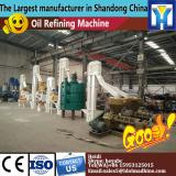 small scale palm oil refining machinery/sunflower seed oil