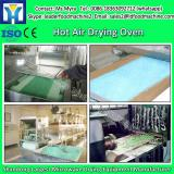 commercial dehydrator machine /commercial fruit and vegetable dryer