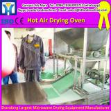 Economical industrial drying ovens electric for fruit
