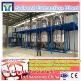 China castor oil press extraction machine supplier