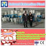 High quality Palm Kernel oil press factory