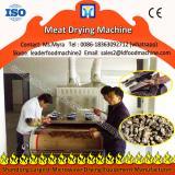 Industrial conveyor belt type drying beef jerky microwave equipment