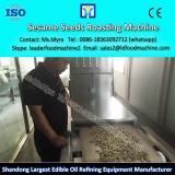 500TPD sunflower oil press machine with CE in Russia
