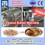 Multi Functional Peanut Butter Grinding Machine, High Speed Disperser