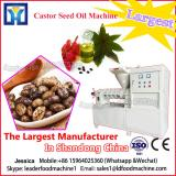 High quality sunflower oil processing plants
