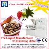 Low Consumption Palm Oil Mini Refinery Edible Oil Refinery Plant