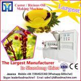 100-500 ton sunflower seed oil press