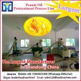 Tunkey project service cottonseed oil making machine
