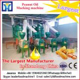 New technology crude cooking oil refinery machine