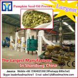 High-quality palm kernel oil making machine