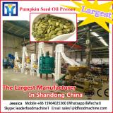 Hot sale in Nigeria peanut oil extraction plants