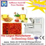 10-300TD groundnut oil production machine