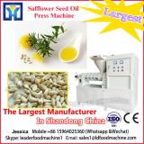 24hours operation refined cooking oil production machine