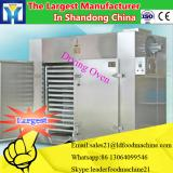 30kw quality bamboo fast heating drying and shape fixed equipment