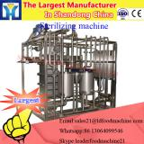 Complete Drying and High Thermal Efficiency fish drying oven