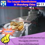2017 hot selling dryer machine fruit and vegetable drying oven