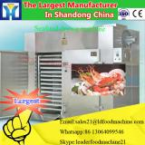 2017 hot selling microwave spices dryer for garlic red chilli powder cumin