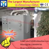Microwave ginger powder and slices fast drying equipment