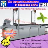Pregelatinization Starch Electricity Toaster