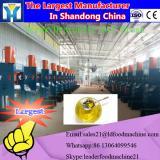 New type mustard cold oil press machine
