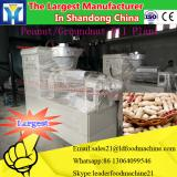 Best popular cottonseed oil extracting plant