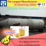 50 Ton coconut oil press plant