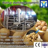 pumpkin seeds shelling machine