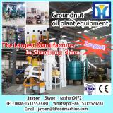 Oil production line,Palm oil press machine,Palm oil processing mill