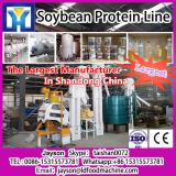 Best feedback Virgin coconut oil extraction machine/cold press oil machine/oil mill