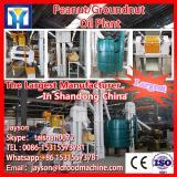 High animal fat efficiency of palm oil mill screw press machine