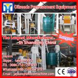 Leader'E good manufacturer with experiences of crude palm oil/mini oil refinery machine