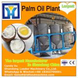 10-100T/D coconut oil cold press in Indonesia/Sri Lanka/Thailand