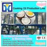 best quality Palm Oil Refinery Plant / Cooking Oil Filtration Machine/turkey cooking oil refining plant