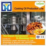 Palm oil refining machine palm kernel oil refinery equipment CPO refining machines