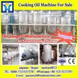 LD Low Operation Cost Cold Jojoba Oil Press Machine On Sale