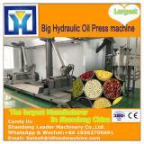 Commercial coconut oil press/oil extraction/screw press oil expeller HJ-P30