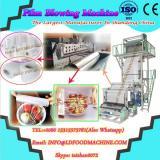 Plastic Film Extrusion machinery for plastic bag